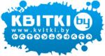 Kvitki.by – bilietų pardavimas Baltarusijoje